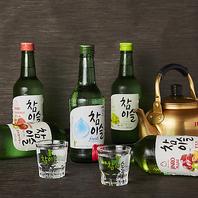 【チャミスル】韓国料理・浜焼きとの相性抜群♪