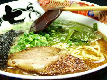 七志 道玄坂店のおすすめ料理1