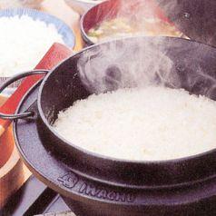料理メニュー写真銀シャリセット
