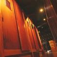 掘り炬燵スタイル個室★黒崎駅前・庄屋さんのすぐそばです。アクセスも便利で宴会にも最適です。
