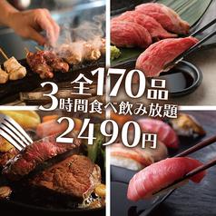 個室居酒屋 いち家 新宿東口店特集写真1