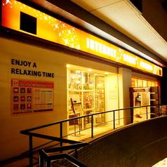 ポコアージョ烏丸丸太町店 姉妹店になります。こちらもよかったらどうぞ!!詳しくはhttp://www.pocoagio.comまたはポコアージョを検索してください!