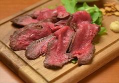 料理メニュー写真国産牛肉 ローストビーフ