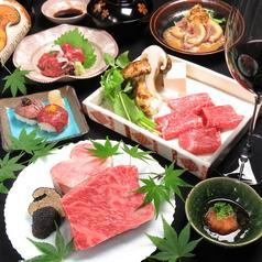 神戸牛 ステーキ割烹 雪月花 炭火焼のおすすめ料理1
