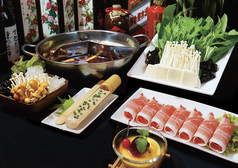 薬膳火鍋 シャングリラ SHANGRILAのコース写真
