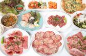 焼肉 晩餐館 長野のグルメ