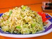 室蘭 十八番のおすすめ料理2