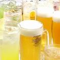 飲み放題2時間1500円♪生ビールはもちろんプレミアムモルツ♪