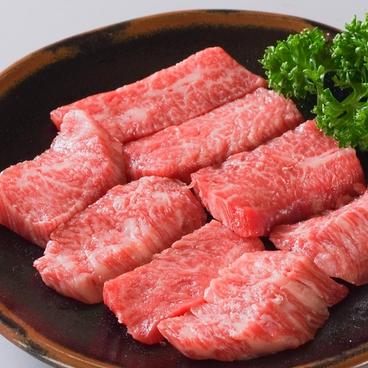焼肉ハウス バリバリ 一番町店のおすすめ料理1