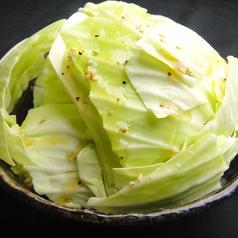 料理メニュー写真塩ダレキャベツ
