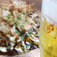 アツアツのお好み焼きとキンキンに冷えたビール!