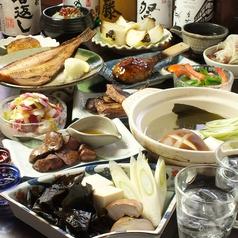炉ばた 藤十郎のおすすめ料理1