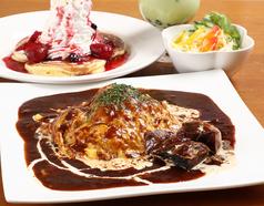 オムライス専門店&ハワイアン酒場 ALOHA アロハのおすすめ料理1