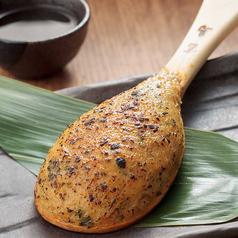 料理メニュー写真葱味噌焼き
