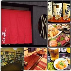 益田屋 成瀬店の写真