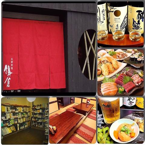 手作りの和食器に盛られた甘味とお食事、種類豊富なお酒をお楽しみください♪