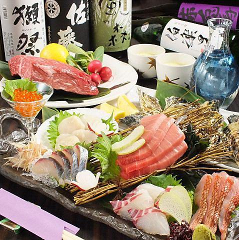 各地の仕入先にこだわる海流「魚料理」は絶品!!飲放付宴会コース3980円~/個室が自慢!