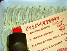 中華料理 再来軒 堀川店のコース写真