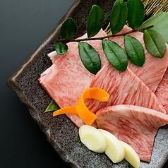 溶岩炭火焼肉 櫻家の特集写真