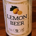 【レモンビール(日本)】