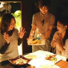 キチリ KICHIRI 所沢の特集写真