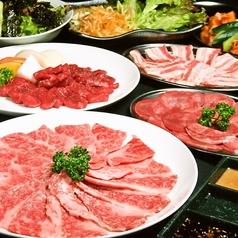 よね田 西荻窪店のおすすめ料理1
