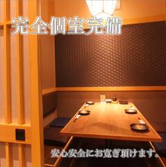 【コロナ対策実施中/完全個室完備】1階入り口脇の4~6名のテーブル席です。こちらも完全個室です。