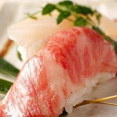 酒菜・鮮魚 禅のおすすめ料理1