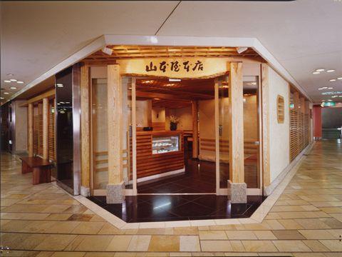 ユニモール6番出口すぐ!名古屋・老舗の味『味噌煮込うどん』を堪能。