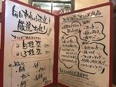 昭和食堂 浜松西浅田店のおすすめ料理3