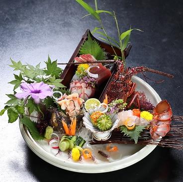 稲佐山温泉ホテル アマンディのおすすめ料理1