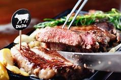 鉄板個室DINING DaDa龍