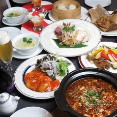 チャイニーズレストラン 虎髭 綾瀬本店のおすすめ料理1