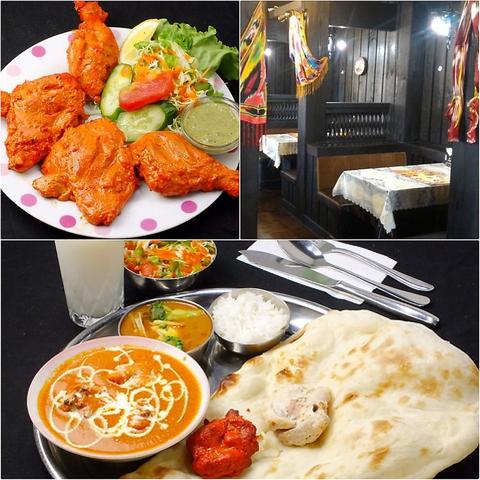 埼玉・東松山でインド出身のシェフが作る本格インド料理を楽しめるお店