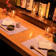 新橋駅徒歩1分♪和情緒溢れる完全個室居酒屋!!