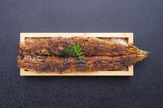 うなぎと和食 おぎ乃の写真