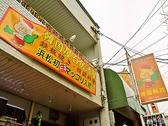 韓国料理テナムの雰囲気2