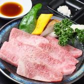 焼肉レストラン カルネ 小作のおすすめ料理2