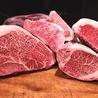 薪焼きステーキ FORNOのおすすめポイント2
