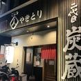 中央橋の人気店が長崎駅前に!