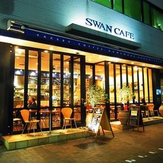 スワンカフェ SWAN CAFE 東銀座店の雰囲気2