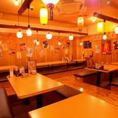 これや 笹原駅西口店の雰囲気3