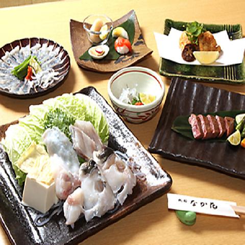 京の趣を感じる祇園花見小路で、季節のお料理をご堪能下さい。
