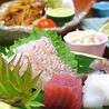 美食遊膳 まる山のおすすめポイント3