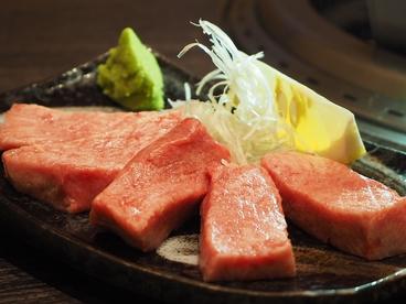 焼肉 ふじひろのおすすめ料理1