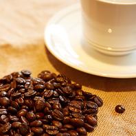 美味しいコーヒーを飲んでゆっくり過ごして頂くために…