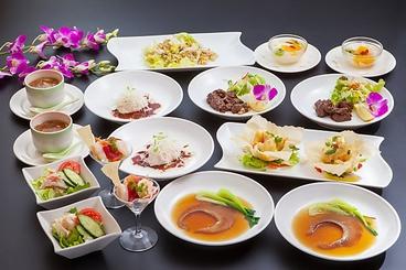 中国料理 久田のおすすめ料理1
