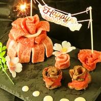 仙台牛・国産牛・他肉・肉ケーキ 2980円(単品)