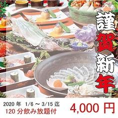 博多 官兵衛 春吉離れのおすすめ料理1