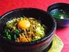 焼肉 くら 太田 のおすすめポイント1